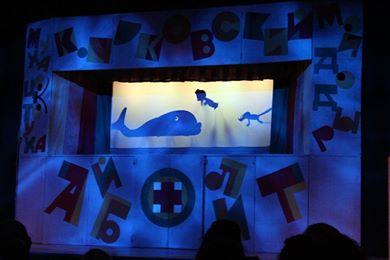 Фото №2 - Спектакль «Айболит» в Московском детском театре Теней
