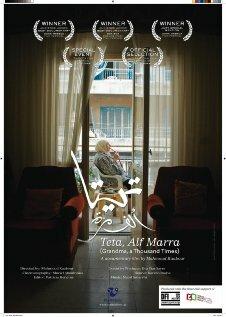 Фото №8 - Обязательно к просмотру: 5 фильмов о культуре Ближнего Востока и Северной Африки