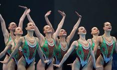 Стричь волосы  плохая примета: российские синхронистки не бреют ноги ради побед