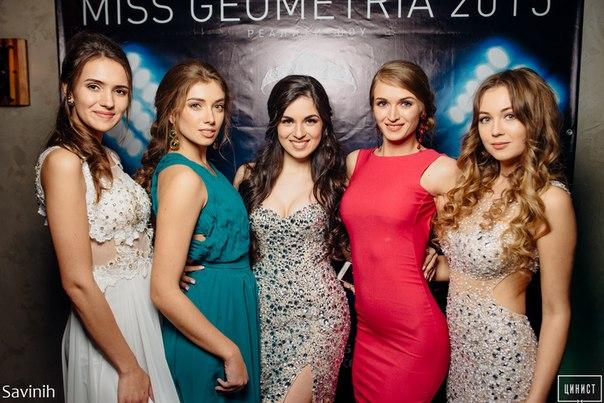 Фото №2 - Победительница «Miss Geometria – 2015»: «Мыть машины – это не мое»