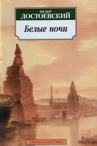 Фото №4 - Интересные книги, которые можно прочитать за час