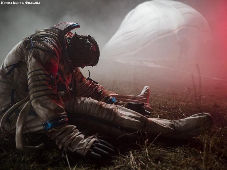 «Спутник», 2020