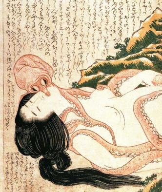Фото №7 - Удивительные секс-традиции Древней Японии