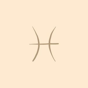 Фото №7 - Тест: Какой ты ветер по знаку зодиака 🌾