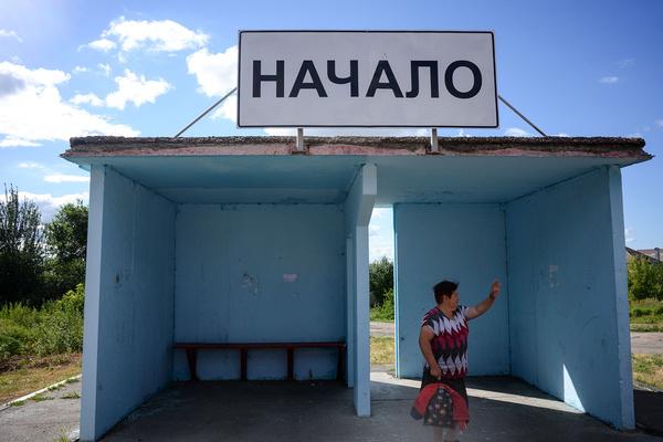 Фото №2 - Тест: Знаешь ли ты, как называть жителей городов России?