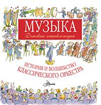 Фото №33 - Книги для девочек к 8 Марта
