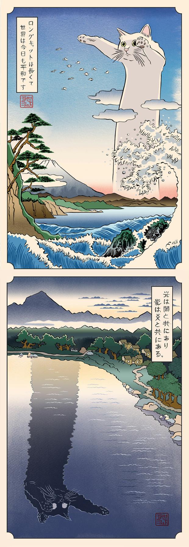 Фото №5 - 11 популярных мемов, нарисованных в стиле японских гравюр