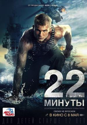 Фото №39 - 40 русских фильмов, которые можно посмотреть на Netflix