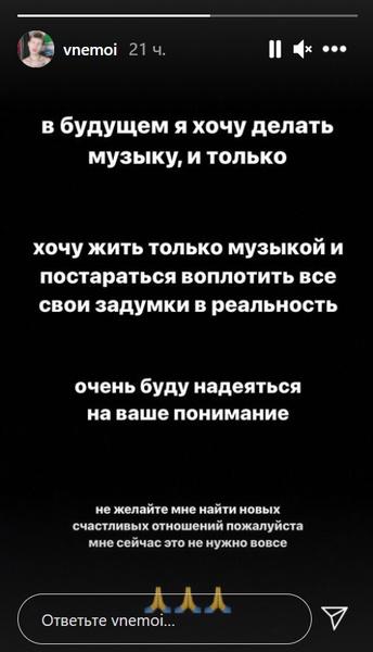 Фото №2 - О нет! Настя Anastasiz и Леша Внемой расстались