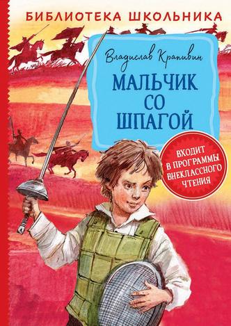 Фото №3 - 10 уроков жизни из детских книг, которые полезно вспомнить взрослым