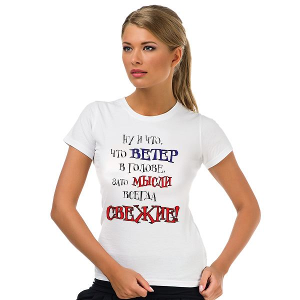 Рисовать прикольные, футболки с надписями для девушек картинки