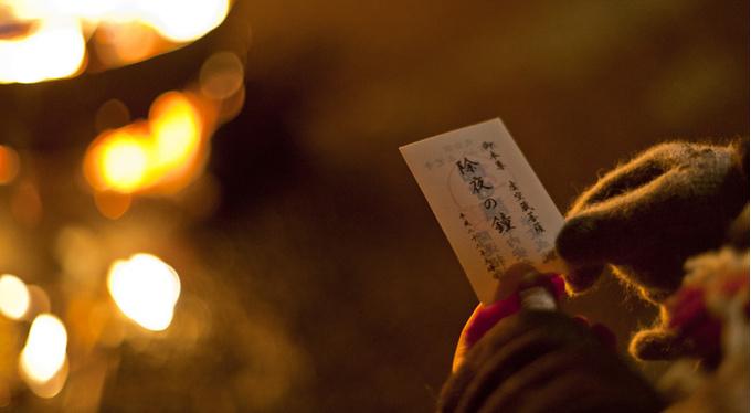 Новый год в Японии: 8 фактов
