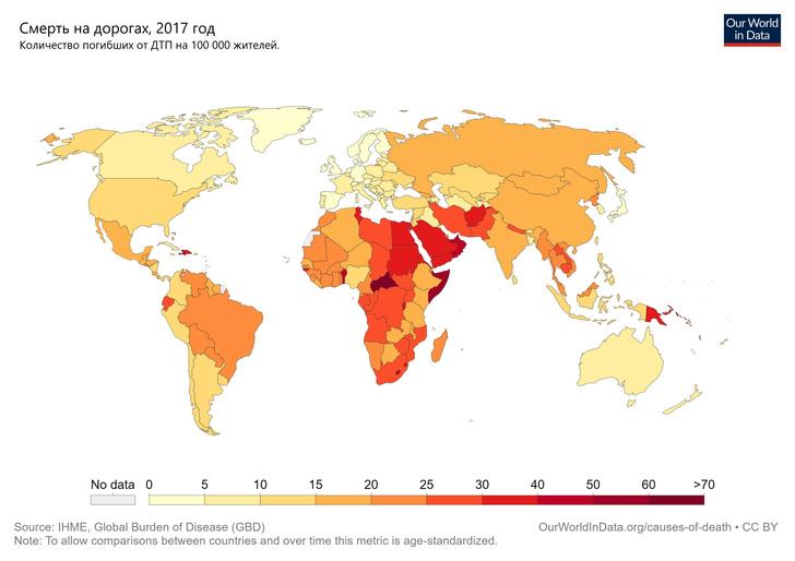 Фото №4 - Карта: Количество смертей на дорогах в год. Угадай, кто лидер в Европе и в мире?
