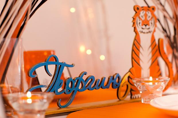 Фото №16 - «Тигриный» день рождения