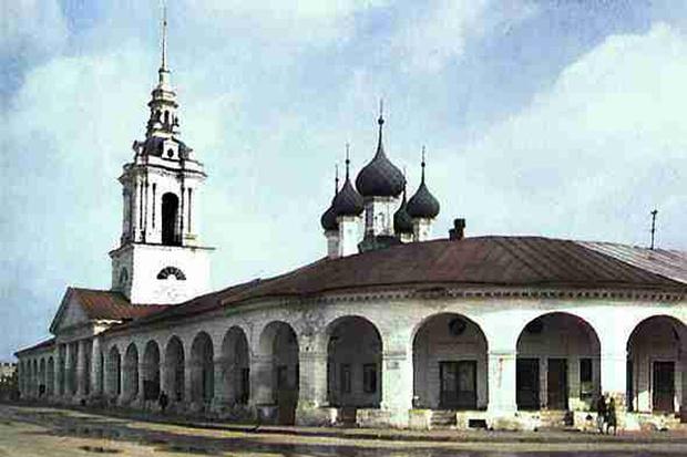 Фото №1 - Найди свое счастье в Костроме