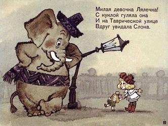 Фото №3 - Кадры из детства: зачем современному ребенку советские диафильмы