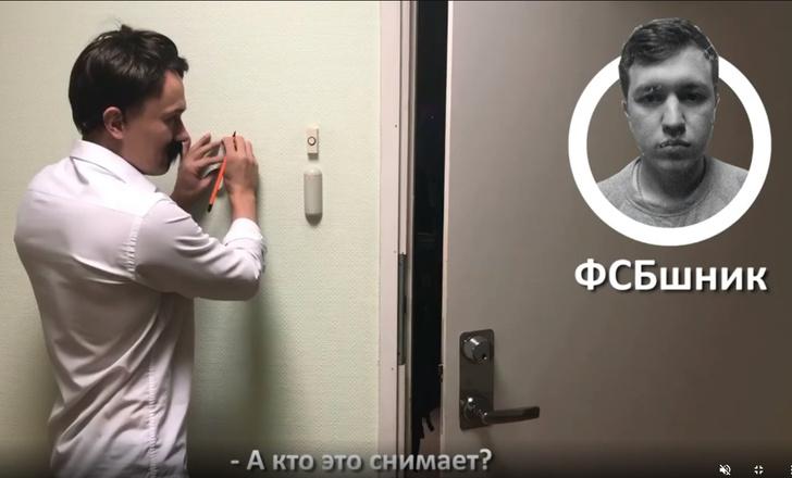 Фото №1 - «Я пришел домой к ФСБ-шнику»: пародийное видео с продолжением пранка Навального