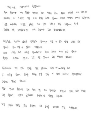 Фото №2 - Хёнджин из Stray Kids извинился за буллинг