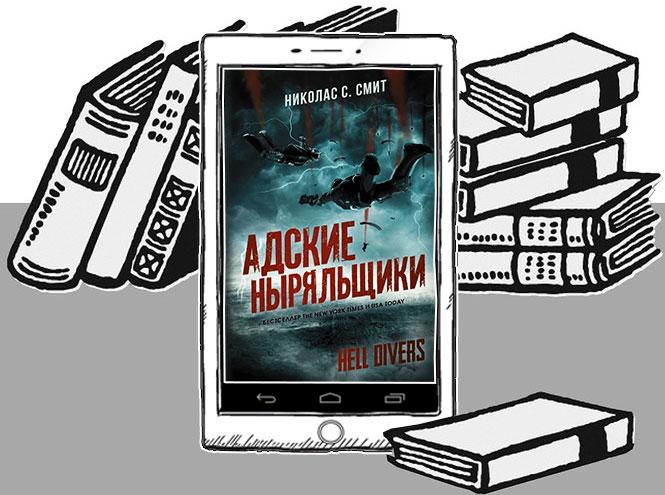 Фото №5 - 12 романов-антиутопий для тех, кто не боится заглядывать в будущее
