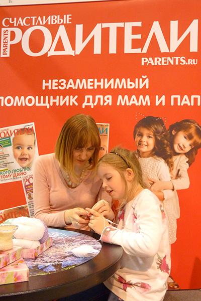 Фото №11 - Журнал «Счастливые родители» на «Фестивале беременных и младенцев WAN Expo»
