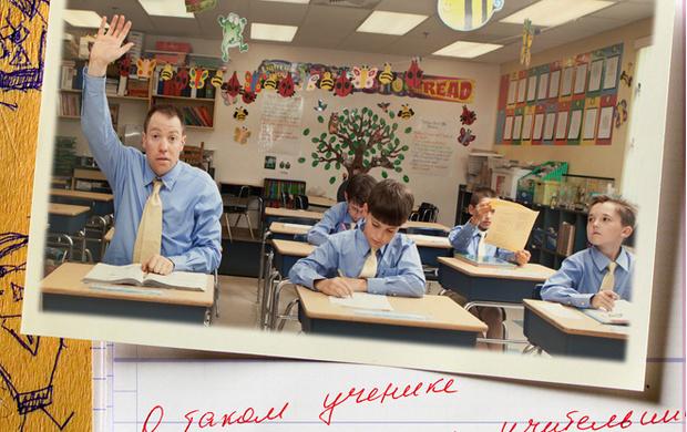 Фото №1 - Что делать с ребенком, который дома все отвечает, а из школы приносит одни двойки