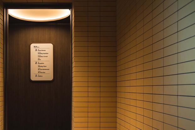 Фото №11 - Минималистский отель Buda в Китае