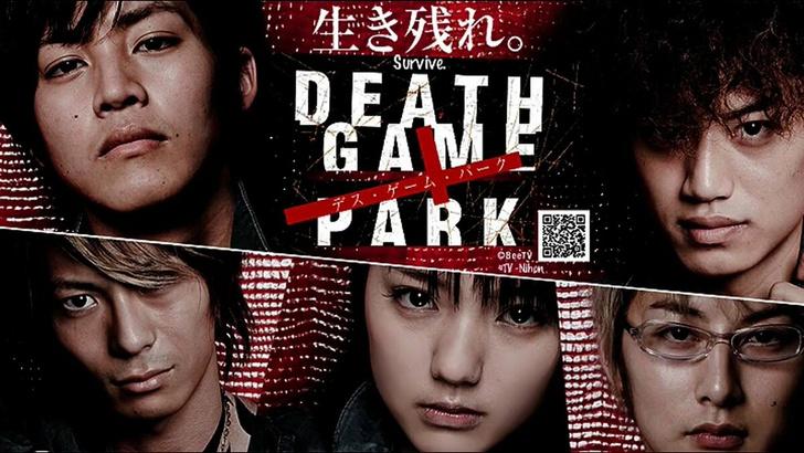 Фото №7 - 7 лучших азиатских фильмов и дорам про игры на выживание 🤯