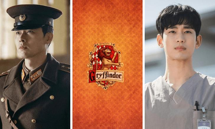 Фото №8 - Кто из героев корейских дорам мог бы учиться в Хогвартсе 🔮