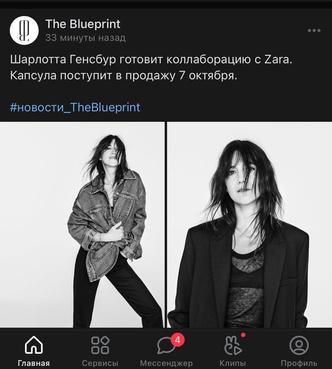 Фото №22 - История ВКонтакте в картинках и мемах