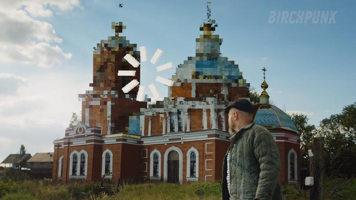 Фото №17 - «Русская кибердеревня». Видео, стремительно набирающее восторг и популярность в Интернете