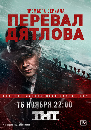 Фото №4 - Сделано в России: лучшие российские сериалы 2020