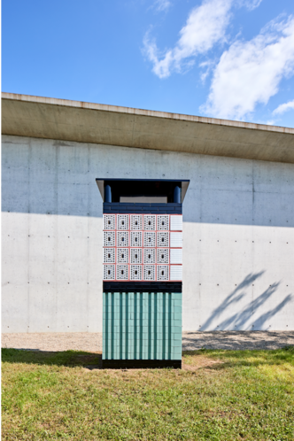 Фото №3 - Torre Numero Due: новый арт-объект на кампусе Vitra