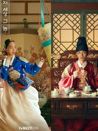 Фото №13 - Pretty Unnie: Самые интересные подробности о шикарной «Королеве Чорин» Щин Хе Сон 👸🏻