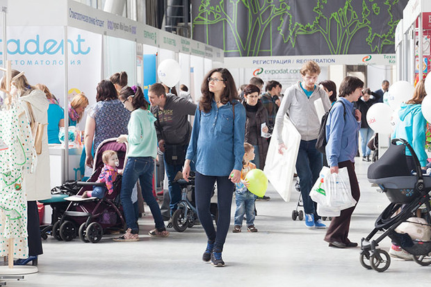 Фото №2 - В «Сокольниках» пройдет XI Фестиваль беременных и младенцев WAN Expo