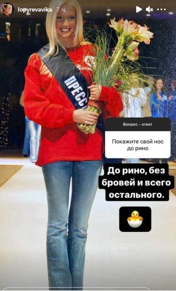 Виктория Лопырева, фото, инстаграм звезд