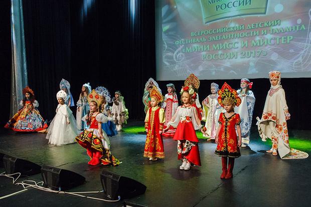 Фото №3 - В Москве выбрали «Мини Мисс и Мини Мистера России 2017»  и «Гордость Нации 2017»
