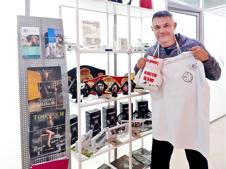 Боксерские перчатки с автографом Кости Цзю будут выставлены на благотворительном аукционе в Челябинске