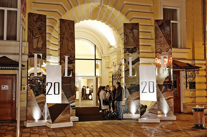 Фото №1 - Торжественное празднование 20-летия бренда ELLE в России