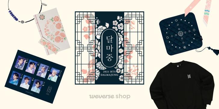 Фото №2 - Вау! BTS выпустили специальную коллекцию мерча к празднику Чхусок 😍