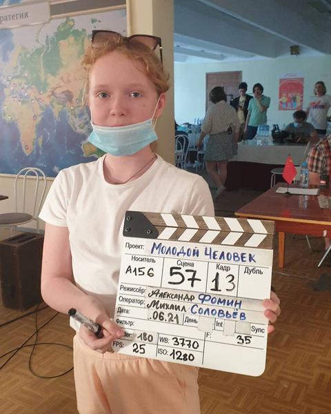дочь Елены Ксенофонтовой, дети Елены Ксенофонтовой, фото