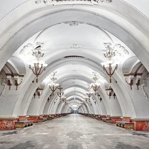 Фото №9 - Гадаем по станциям метро: где ты встретишь свою любовь? ❤️