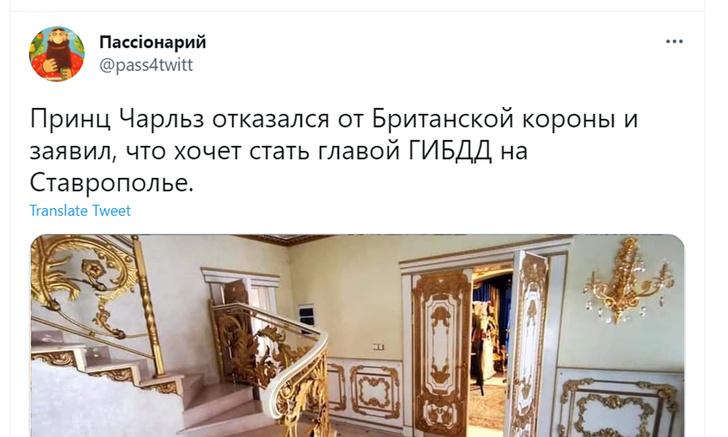 Фото №1 - Лучшие шутки про обыск в особняке экс-главы ГИБДД Ставропольского края