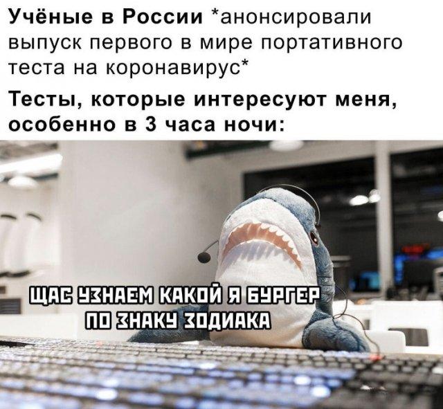 Фото №10 - Гороскоп в мемах: самые угарные предсказания на 18 октября 2020 ✨