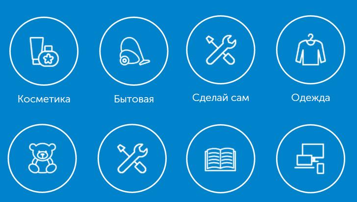 Фото №1 - Интернет-магазин OZON.ru выберет лучшие товары в рунете