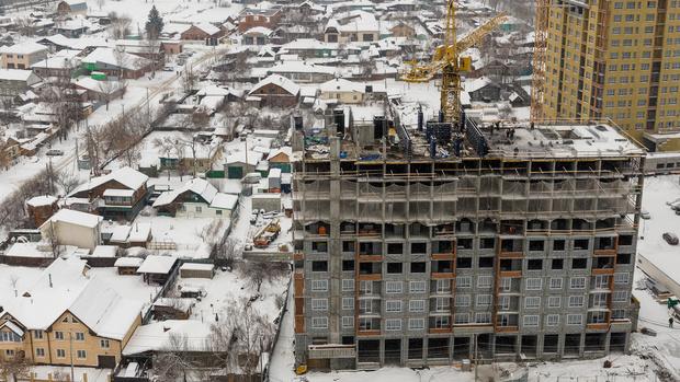 Фото №1 - Стало известно, в каких городах России заявки на ипотеку активнее подают в режиме онлайн
