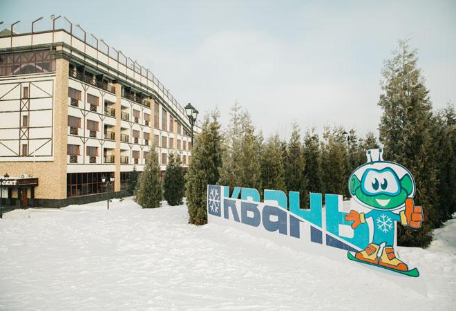 Фото №2 - «Квань»: горнолыжный курорт недалеко от Москвы