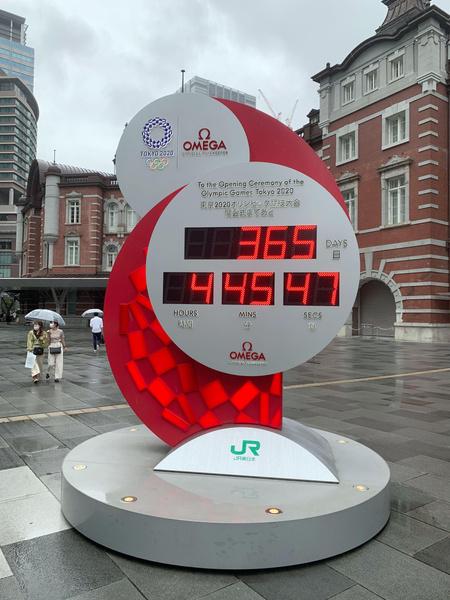 Фото №1 - Без болельщиков, с новыми видами спорта и эконаградами: как пройдет Олимпиада в Токио