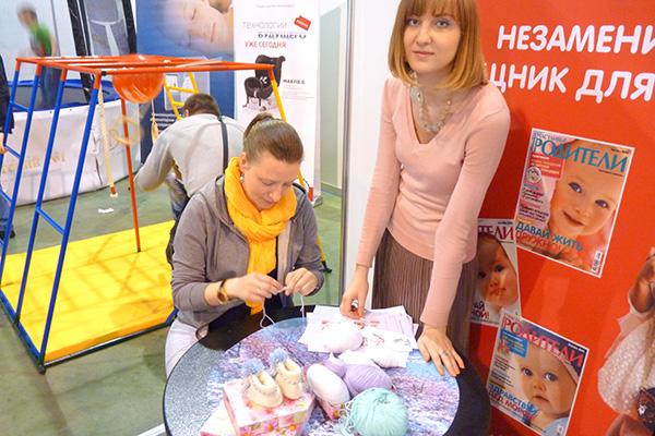 Фото №9 - Журнал «Счастливые родители» на «Фестивале беременных и младенцев WAN Expo»