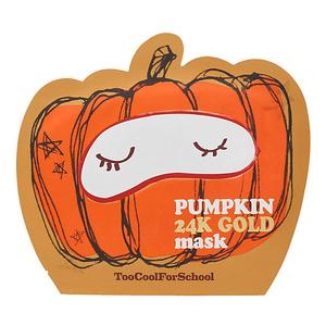 Фото №4 - Очень ждешь Хэллоуин? Попробуй эти ароматные маски и кремы с тыквой