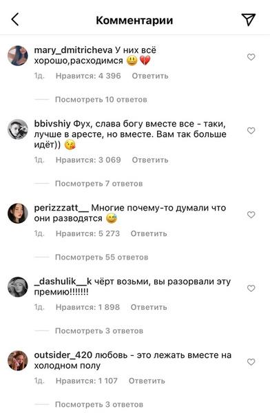 Фото №1 - «Все хорошо, расходимся»: Настя Ивлеева и Элджей сняли совместный TikTok на фоне слухов о разрыве